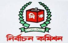 EC to hold dialogue with BNP tomorrow