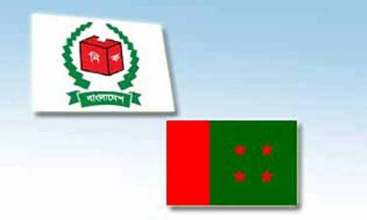 EC to hold dialogue with AL on Wednesday