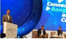 Sajeeb Wazed Joy inaugurates Paypal 'xoom' service