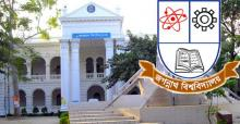 JnU D-unit admission test results published