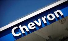 Chevron drops decision to leave Bangladesh
