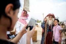 Saudi Arabia to begin issuing tourist visas