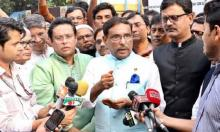 IPU, CPA conferences demonstrate presence of democracy: Quader