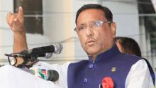 BNP will cripple country, if comes to power: Quader