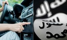 ISIS hacks Swedish radio station and broadcasts recruitment song on repeat for 30 Minutes