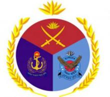 Armed Forces Day to be celebrated on Nov 21
