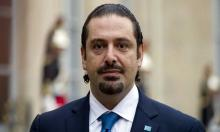 Lebanon's Hariri leaves Riyadh for France after 'Saudi hostage' rumours