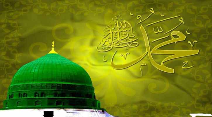 Holy Eid-e-Miladunnabi on Dec 2