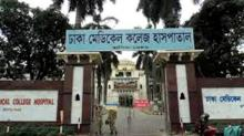 Baby stolen from Dhaka Medical College Hospital
