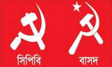 Left-leaning parties call hartal on Nov 30 over power traiff hike