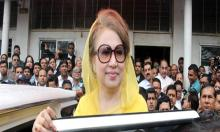 Khaleda to appear before court today