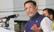 Quader urges all to follow Bangabandhu's ideals