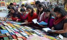 Three-day book fair begins at DU