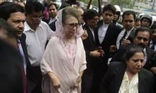 Warrant issued against BNP Chairperson Khaleda Zia