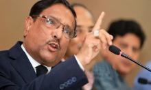 AL believes in true sense of democracy: Quader