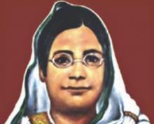 Begum Rokeya Day Saturday