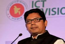 Govt to observe first ever Nat'l ICT Day Tuesday