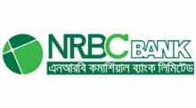 Depositors' confidence to be restored soon: NRBC Bank chairman