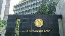 Philippine bank accuses Bangladesh of heist 'cover-up'