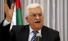 Palestine's Abbas says US Jerusalem decision 'greatest crime'