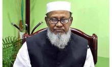 Veteran AL leader Mohiuddin Chowdhury passes away