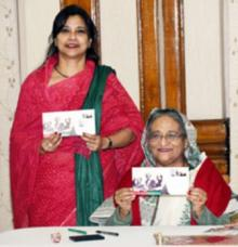 PM releases postal stamp marking V Day
