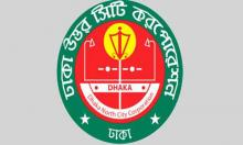 DNCC mayor polls to be held in last week of Feb