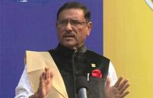 Quader says AL to name mayor candidate after polls schedule