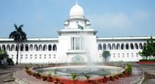 Gazette on judges' conduct: Court order on Jan 3