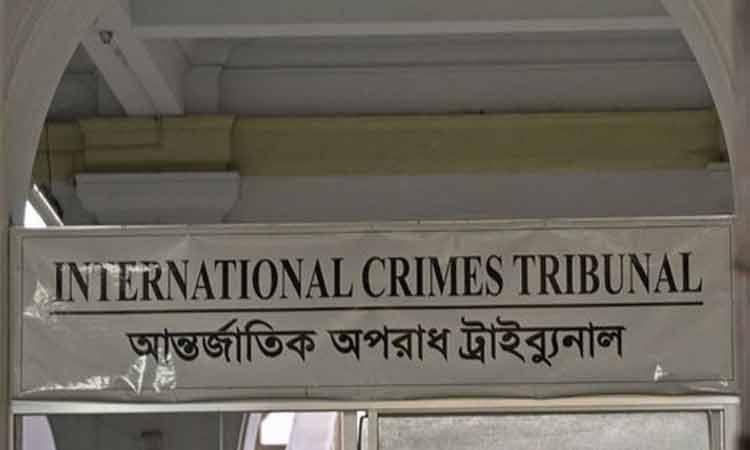Verdict in war crimes case against 5 Moulvibazar men Wednesday