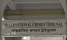 Verdict in war crimes case against 5 Moulvibazar men Wednesday