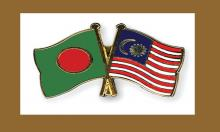 Malaysian team visits Bangladesh to boost up business, investment