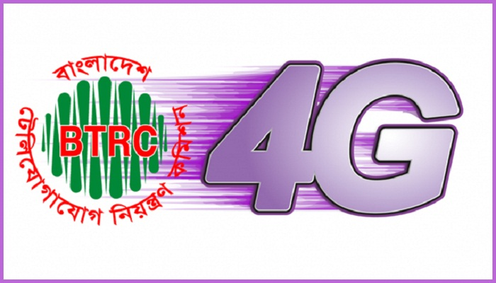 HC stays BTRC auction circular for 4G