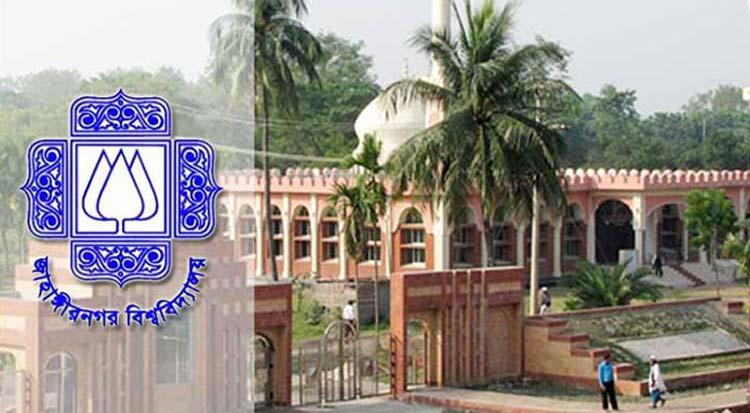 Jahangirnagar University Day celebrated