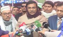 BNP gone insane, Hanif in Kushtia