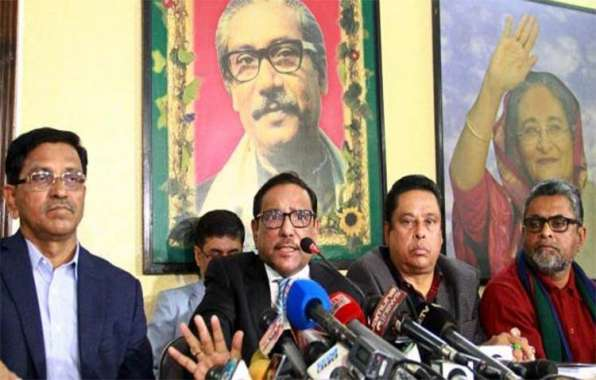 AL rules out BNP's demand for dialogue