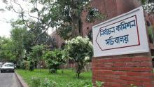 EC suspends DNCC election following HC order