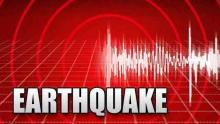 Mild earthquake jolts northern districts