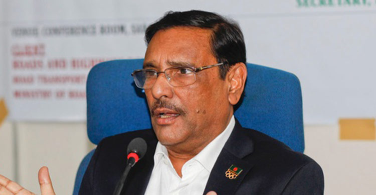 Quader sees contradictions in BNP stance on EC
