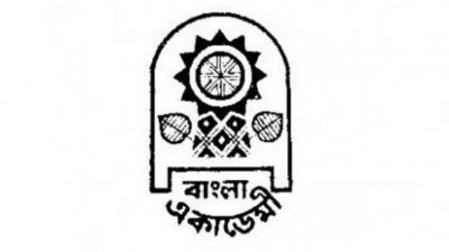 12 litterateurs to get Bangla Academy Award