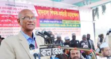 Nahid for expansion of madrasah education