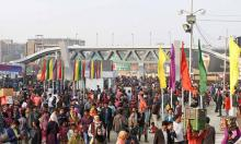 Dhaka Trade Fair to end on Feb 4