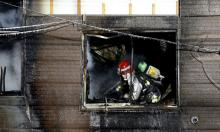 Japan fire kills 11 at home for elderly people