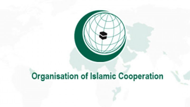 Dhaka becomes OIC