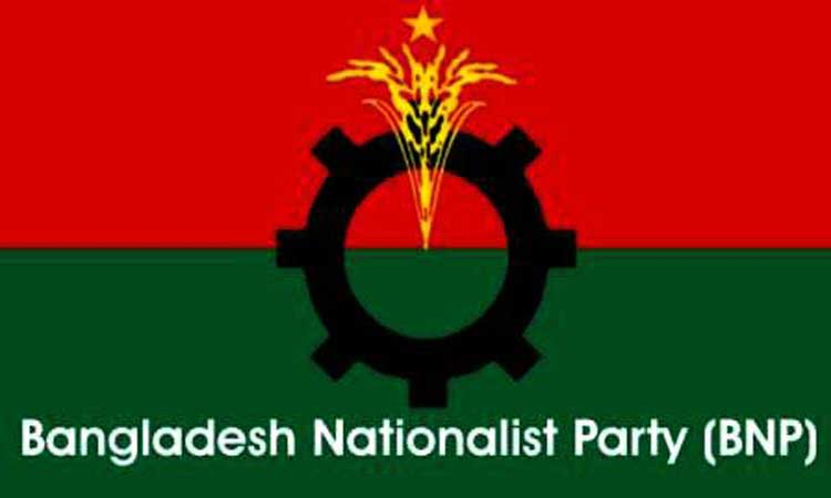 BNP announces another three-day protest programme