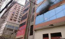 Fire breaks out at Purana Paltan building