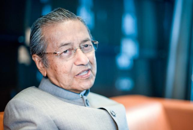 Malaysia's Mahathir in hospital for chest infection