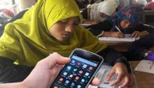 Person with cell phone in 200m of exam hall to be arrested
