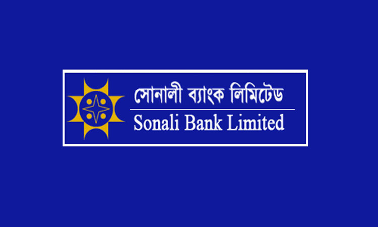 SC removes legal bar on Sonali Bank appointments