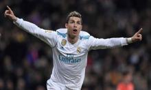 Ronaldo double helps Real to 3-1 win over PSG